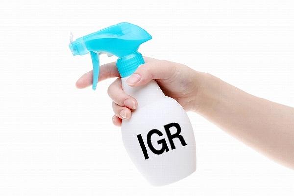 IGR剤 スプレー