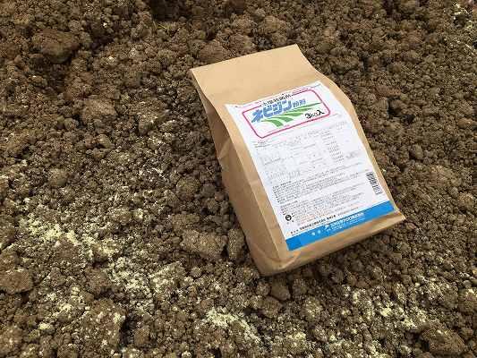 殺菌 剤 土壌
