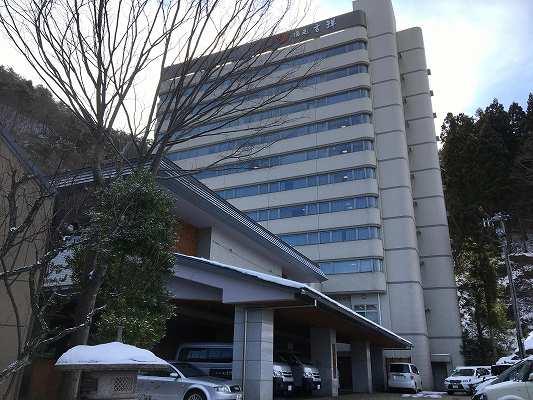 鳴子 ホテル吉祥