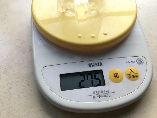 ペットボトル容器の重さ