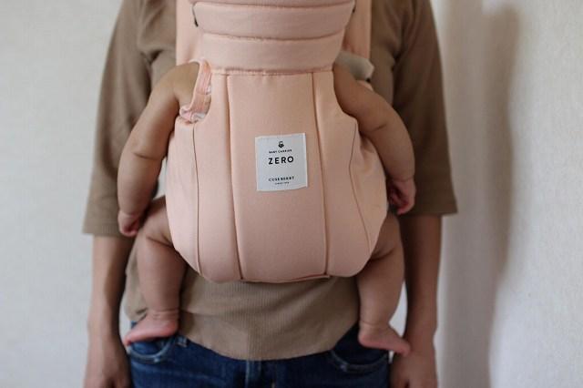 新生児用抱っこ紐ZERO